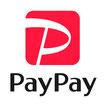 キャッシュレス決済 PayPay 使えます