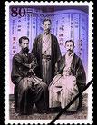 日本:民法施行100年記念切手(H11)
