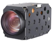 camera bloc zoom IP H.264 H.265