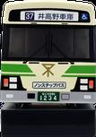 ホッチキス バス型 正面