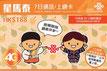 China Unicom HK シンガポール プリペイドSIMカード