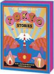 TOKYO Ein japanisches Kochbuch