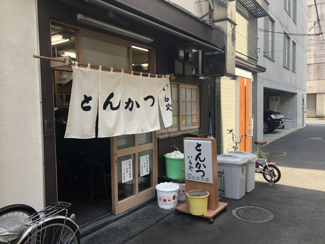 亀戸ホルモン有楽町店