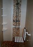 Siège de douche amovible