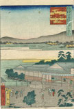 『二軒茶や風景』 歌川国員