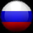 Russian on Skype