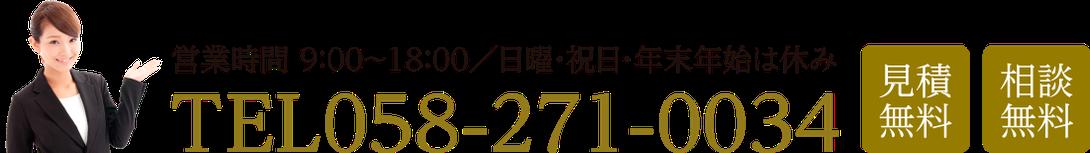 岐阜・愛知・名古屋 ガラスと鏡の専門店 ガラス割れの交換