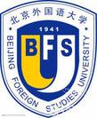 Université des Langues Etrangères de Pékin