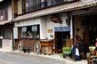 多治見本町オリベストリートの骨董店「大河内古美術店」 Tajimi Honmachi Oribe Street