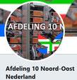 AFD 10 NON