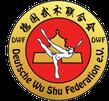 Deutsche Wushu Federation