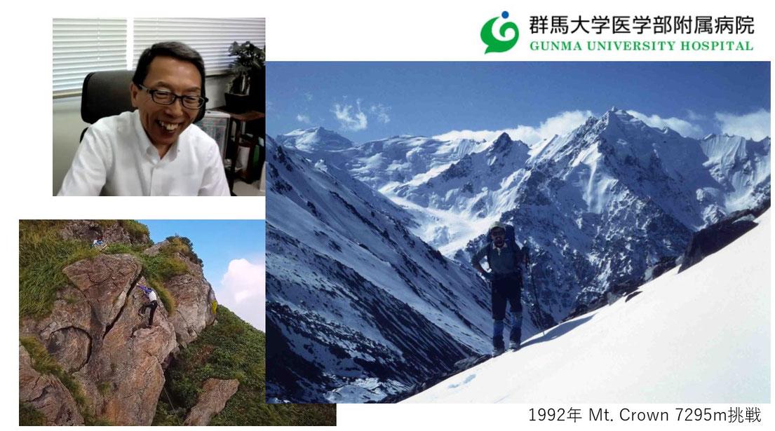 左上:インタビュー中の齋藤氏、左下:妙義山クライミング、右:Mt, Crown クラウン峰挑戦(本人提供)