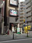 藤沢市辻堂のパソコン教室