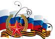 Патриотические сводки от Владимира Кикнадзе