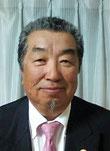 第11代会長 岩立幹雄
