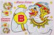 タイ王国 伝統・文化・日常 ステッカー 【Thai tradition sticker】 / タイ雑貨 アジアン ステッカー シール デカール タイ旅行お土産(おみやげ)
