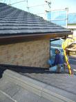 築20年の屋根リフォーム アール工房