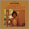 アリスのレストラン