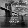 ドヴォルザーク:新世界