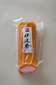 伊達巻 1050円