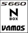 NBOX S660 バモスなどが買いか