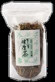 里の八草健康茶