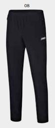 6507 - Pantalon de loisir profi