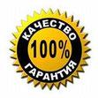 Вызов электрика Москве срочно не дорого, установка розеток, выключателей, светильников, монтаж и ремонт электропроводки в квартирах, в частных домах, дачах. Приемлемые цены. Быстрые сроки.