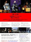 Ryuz concert vol. 2