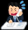 画像;忙しく電話対応をする会社員