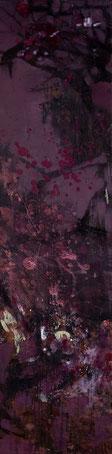 午夜花蕾 INTO THE MYSTERY 180X45CM 布面油画  OIL ON CANVAS 2012