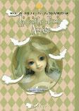 Scan des Covers von La carte d'un Ange