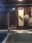 Dépannage remplacement robinet à Le Rheu mitigeur evier