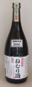 ねむり酒10年 720ml