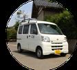 出張料無料|阿賀野市のハウスクリーニング専門店「お掃除ハウス新潟」が選ばれるワケ
