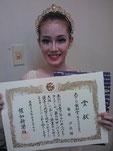 2013バレコン大阪Jr.A スポーツ報知賞柴原沙衣