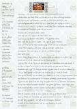 Rezept ausdrucken oder-> als PDF speichern