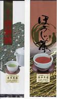 抹茶入玄米茶     特選くきほうじ茶