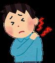 首痛 首の痛み
