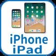 スマホ・iPad・iPhone講座のご案内