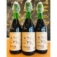 いづつ生ワイン 井筒ワイン 日本ワイン