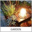 ガーデン工事・庭リフォーム工事