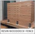 樹脂木ウッドデッキ・樹脂木ウッドフェンス