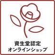 福井市毛矢3-6-1 プチモールうちやま