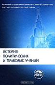 коллективный учебник по ИППУ