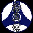 IKO Kyokushin Sonoda