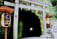 鎌倉 銭洗弁財天 宇賀福神社