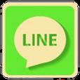 ラシュシュ亀戸LINE