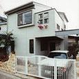 関前の家    1991