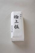 極上板(白)1080円